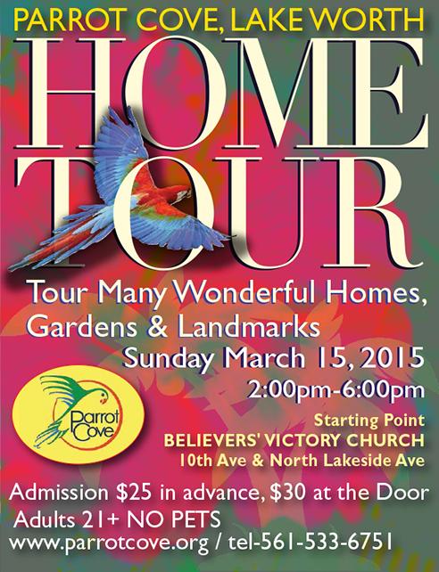 2015-HomeTour